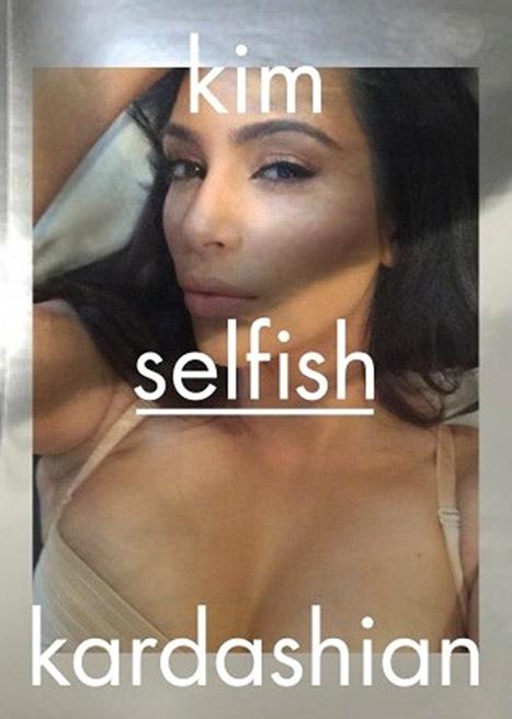 Le Kim Seifish Kardashian