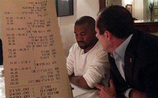 Kanye West, Kim Kardashian floutée par un média jouif