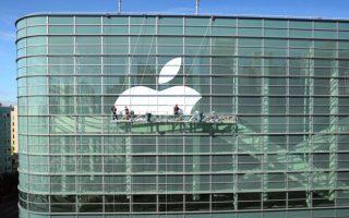 Apple Music gratuit 3 mois en France
